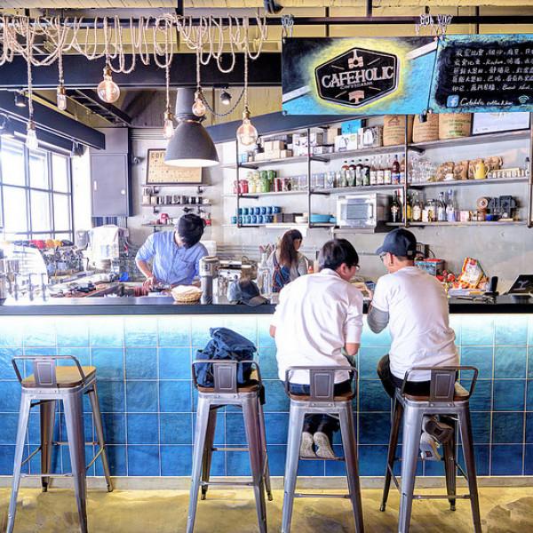 桃園市 餐飲 咖啡館 Cafeholic coffee & bar