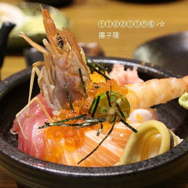 桃園市 餐飲 日式料理 一畝田手作日式料理