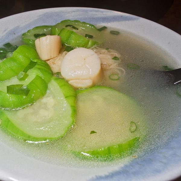 台北市 餐飲 麵食點心 Noodlemix 禮面作 台北新生店