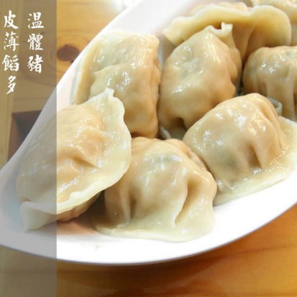 台南市 美食 餐廳 中式料理 小吃 很餃舍麵食館