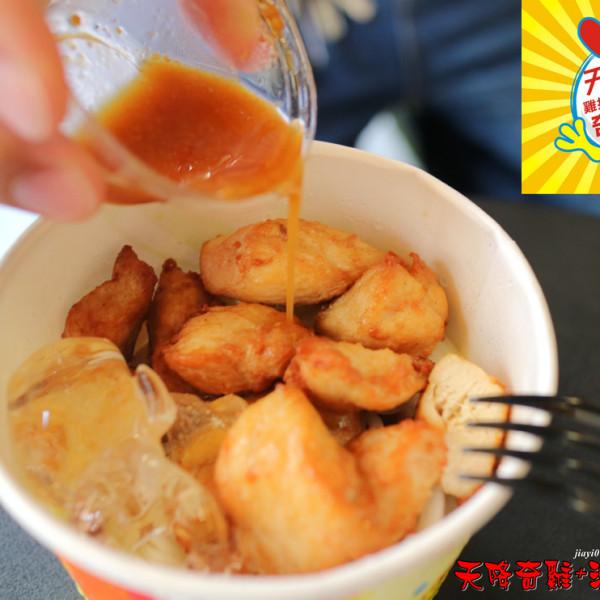 台南市 餐飲 速食 速食餐廳 天降奇雞雞排連鎖店