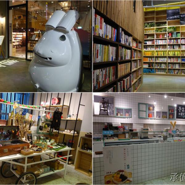 嘉義市 購物 創意市集&活動 承億小鎮慢讀