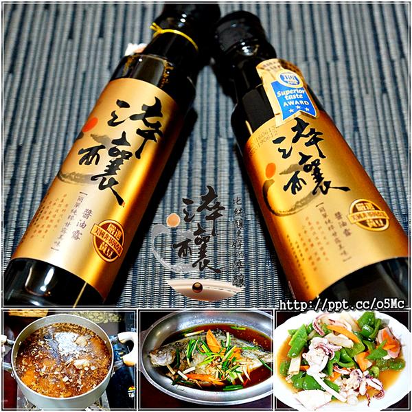 台北市 餐飲 夜市攤販小吃 淬釀醬油