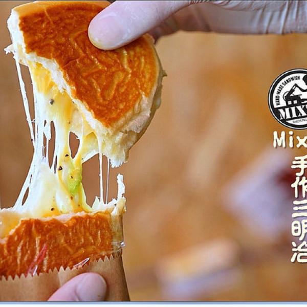 台中市 餐飲 多國料理 其他 Mixto手作三明治