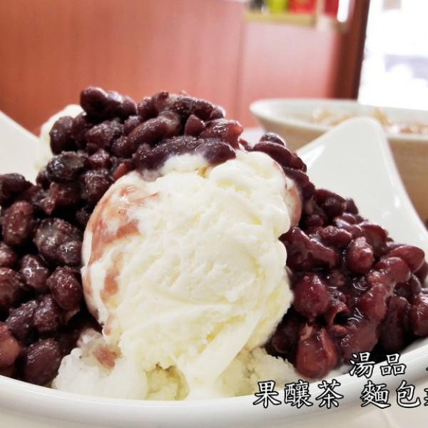 台南市 美食 餐廳 飲料、甜品 飲料、甜品其他 御品紅豆-永康中正店
