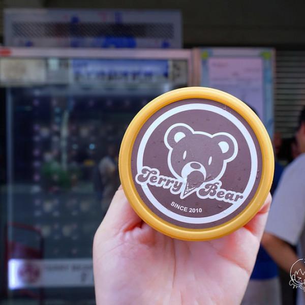 彰化縣 餐飲 飲料‧甜點 冰店 -18度冰淇淋販賣機:Terry Bear手工珍品冰淇淋