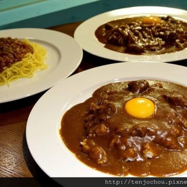 台北市 餐飲 日式料理 月光仮面 月光假面咖哩