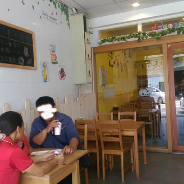 高雄市 餐飲 早.午餐、宵夜 早午餐 及第家手作早午餐
