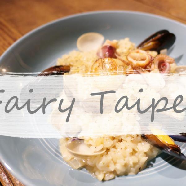 台北市 餐飲 義式料理 Fairy Taipei 大安店
