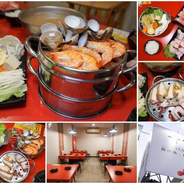 高雄市 美食 餐廳 火鍋 火鍋其他 十金鍋