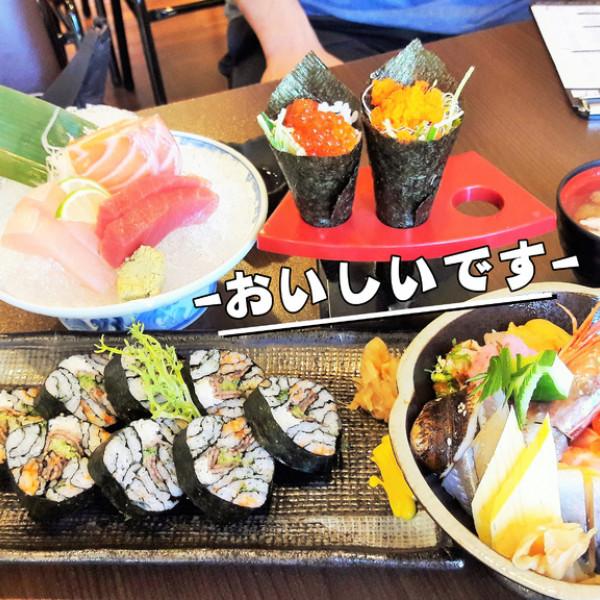 台南市 美食 餐廳 異國料理 日式料理 完食刺壽司
