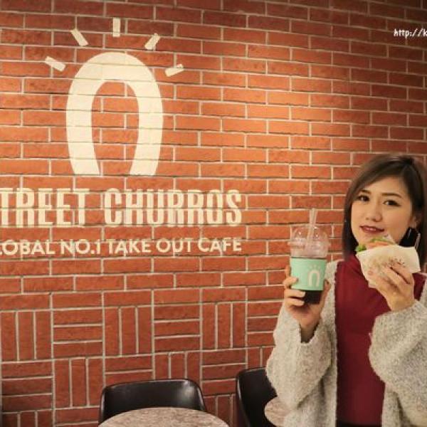 台北市 餐飲 韓式料理 Street Churros吉拿圈專賣店 (信義店)