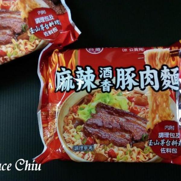 台北市 美食 餐廳 飲料、甜品 飲料、甜品其他 台酒生技TTL