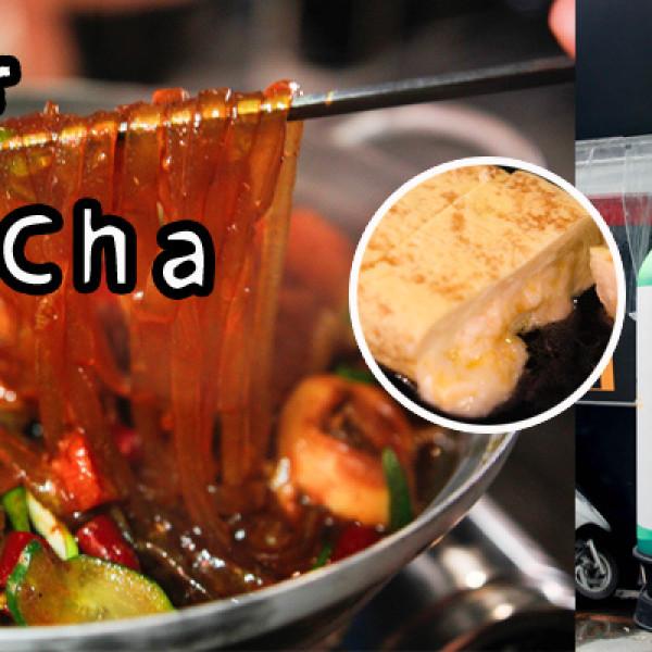 台北市 餐飲 韓式料理 Pocha 2店 韓式熱炒