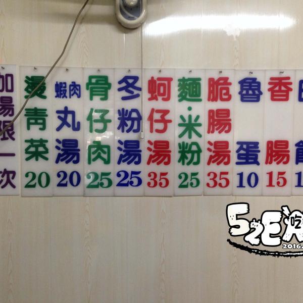 彰化縣 餐飲 台式料理 阿泉爌肉飯