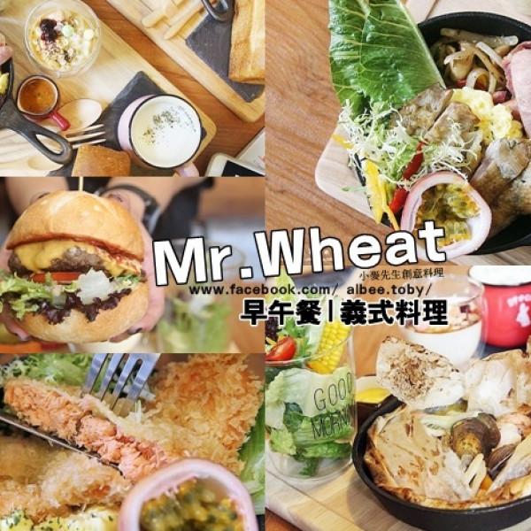 台南市 餐飲 義式料理 Mr.wheat 小麥先生創意料理 - 文平義式館