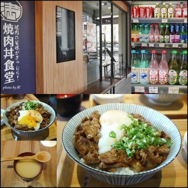 彰化縣 餐飲 日式料理 滿燒肉丼食堂(員林店)