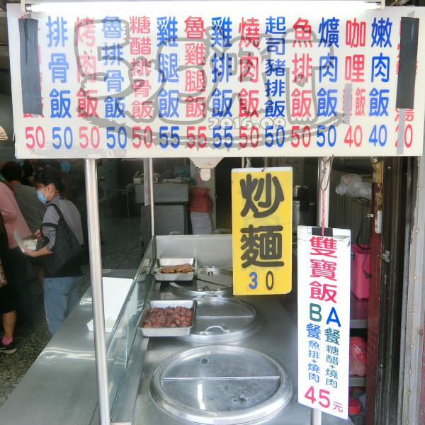 台中市 餐飲 中式料理 連環泡自助餐