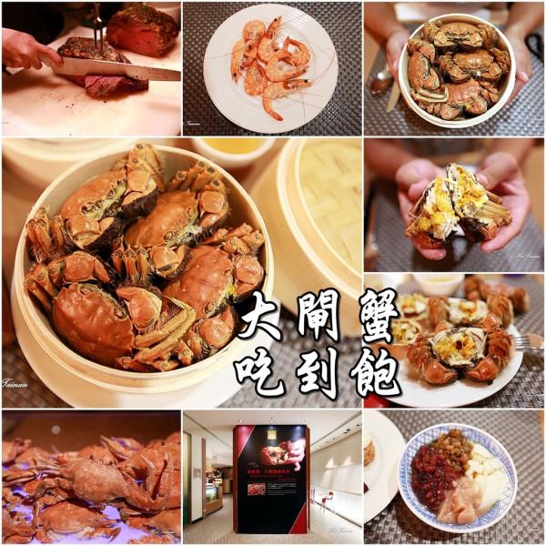 台南市 餐飲 多國料理 多國料理 遠東cafe自助餐