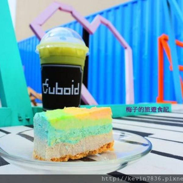 台中市 餐飲 茶館 Cuboid茶予茶