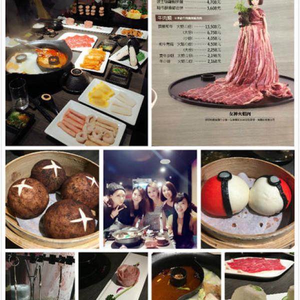 台北市 餐飲 鍋物 其他 逗鼎頂級麻辣火鍋