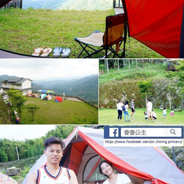 南投縣 觀光 觀光景點 瑞櫻山莊