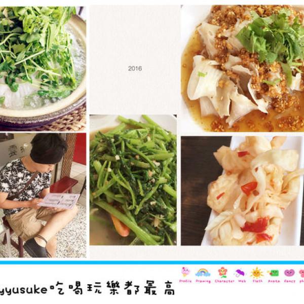 桃園市 餐飲 泰式料理 雲泰館(桃園)