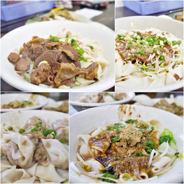 高雄市 餐飲 台式料理 勁饗食手工刀切麵