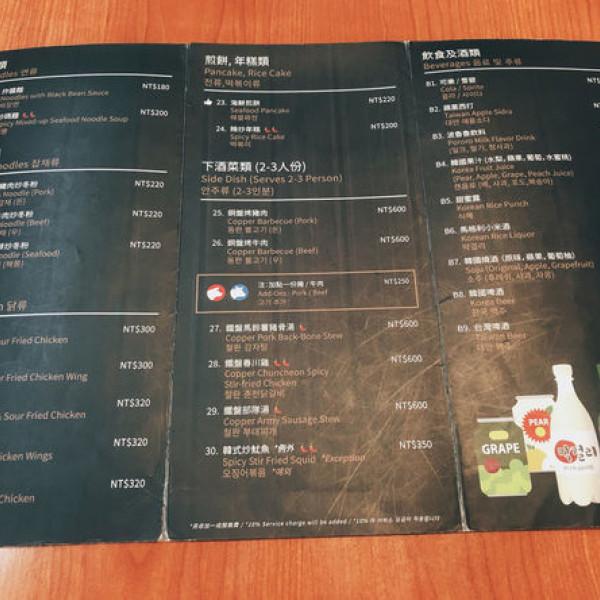 台中市 餐飲 韓式料理 金美子純正韓式料理