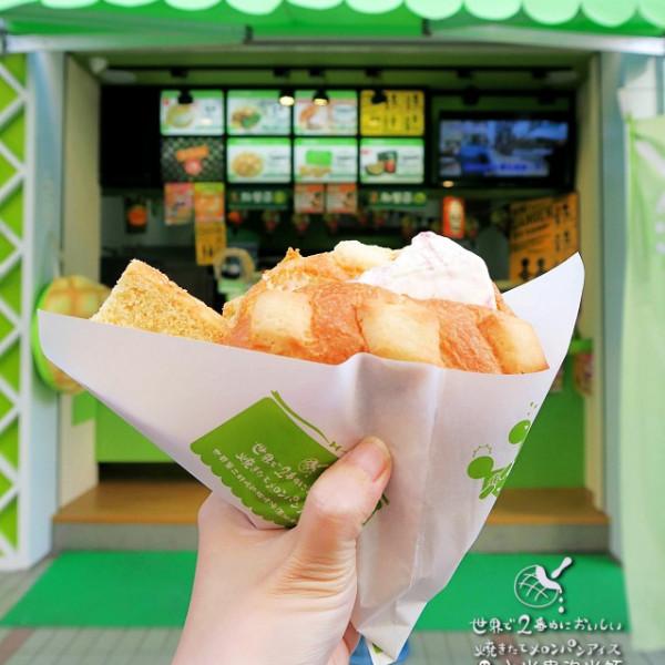 台北市 餐飲 多國料理 其他 世界第二好吃的現烤冰淇淋菠蘿麵包 (忠孝店)
