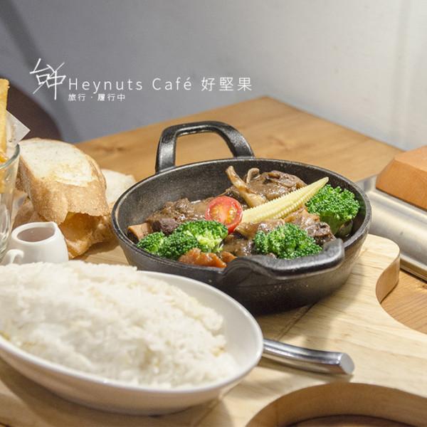 台中市 餐飲 多國料理 其他 Heynuts Café 好堅果