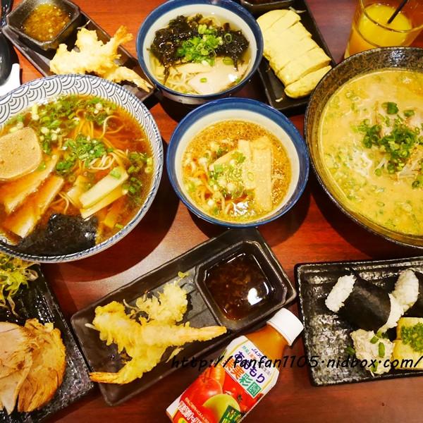 台北市 餐飲 日式料理 拉麵‧麵食 津輕拉麵 環球南港店