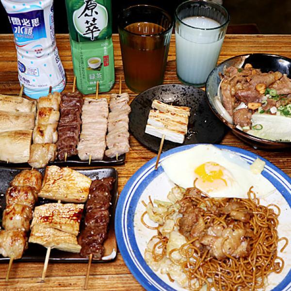 台北市 餐飲 日式料理 燒烤‧串燒 澠井川日式串燒居酒屋-貳場