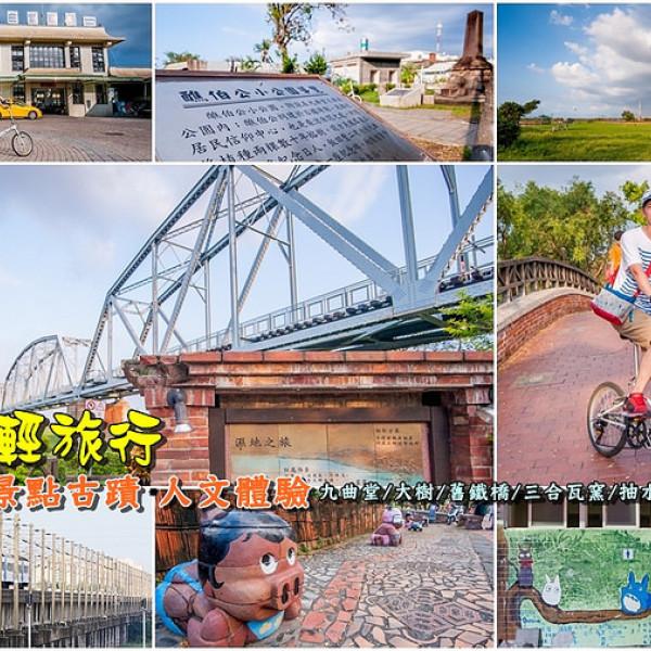 高雄市 觀光 休閒娛樂場所 2016乘風而騎。單車輕旅遊