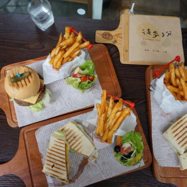 台北市 餐飲 多國料理 多國料理 徒步3分‧小食光