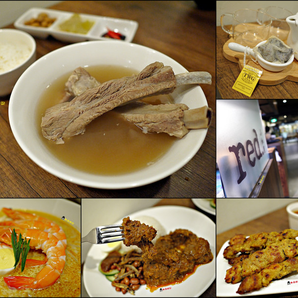 台北市 餐飲 多國料理 南洋料理 小紅點新加坡廚房