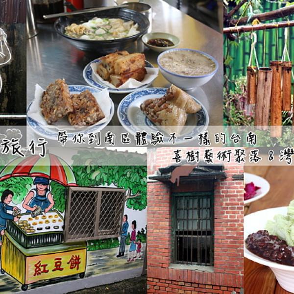 台南市 觀光 觀光景點 台南灣裡黃金商圈