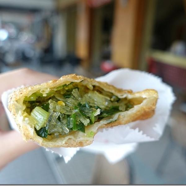 台南市 餐飲 夜市攤販小吃 菊媽咪 韭菜盒子 豬肉餡餅