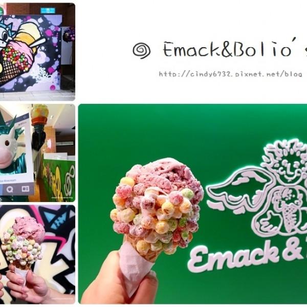 台中市 餐飲 飲料‧甜點 冰店 Emack&Bolio's