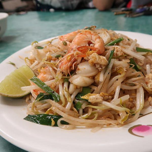 新北市 餐飲 泰式料理 姐弟小吃泰式料理