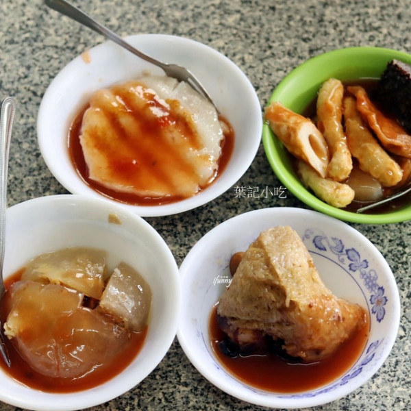 台北市 餐飲 夜市攤販小吃 葉記小吃