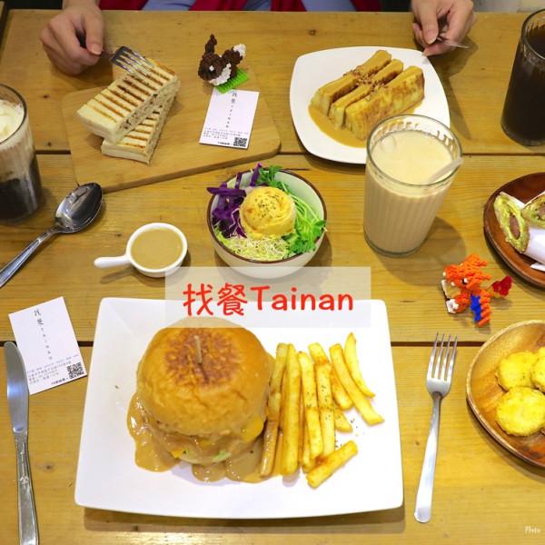 台南市 餐飲 多國料理 其他 找餐Tainan