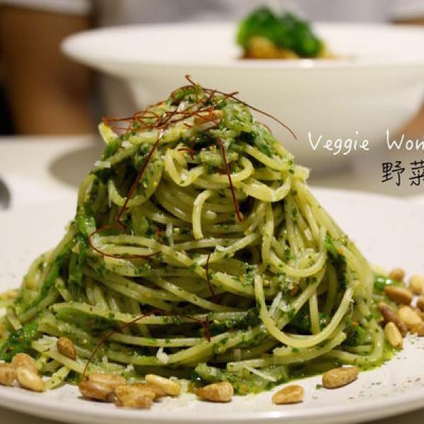 台中市 餐飲 素食料理 素食料理 野菜共合国-義式蔬食料理