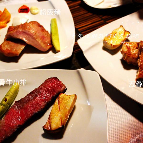 台中市 餐飲 多國料理 其他 火地島
