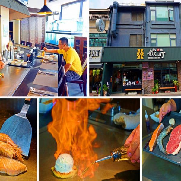 雲林縣 餐飲 多國料理 多國料理 石記-鐵町心作鐵板料理