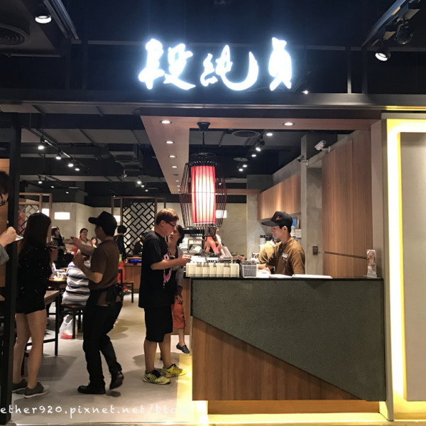 台南市 餐飲 麵食點心 段純貞牛肉麵-台南小西門店