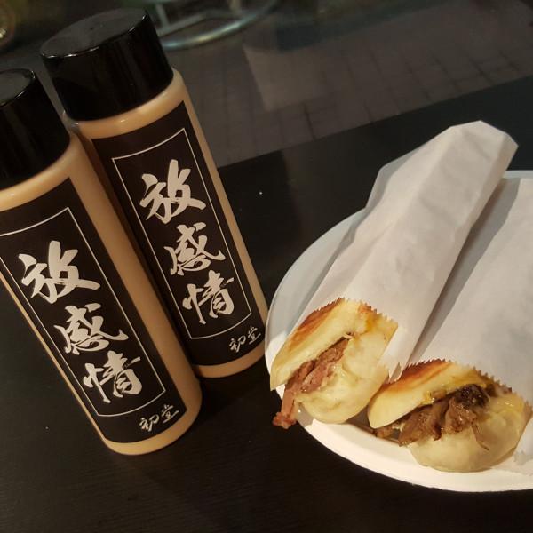 台中市 餐飲 速食 其他 初堂