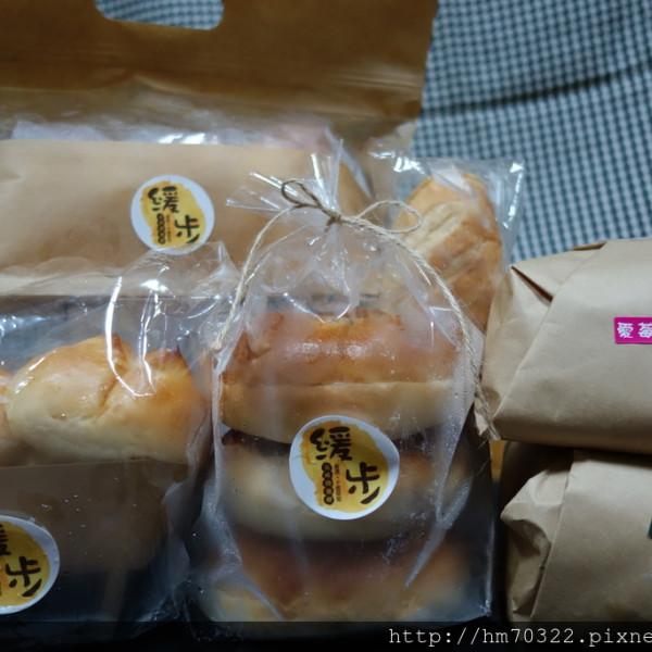 新北市 餐飲 糕點麵包 緩步Slow pace Bakery