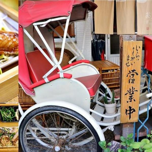 高雄市 餐飲 日式料理 丸叄食伍