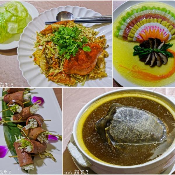 台北市 餐飲 台式料理 鱻饗宴台菜海鮮